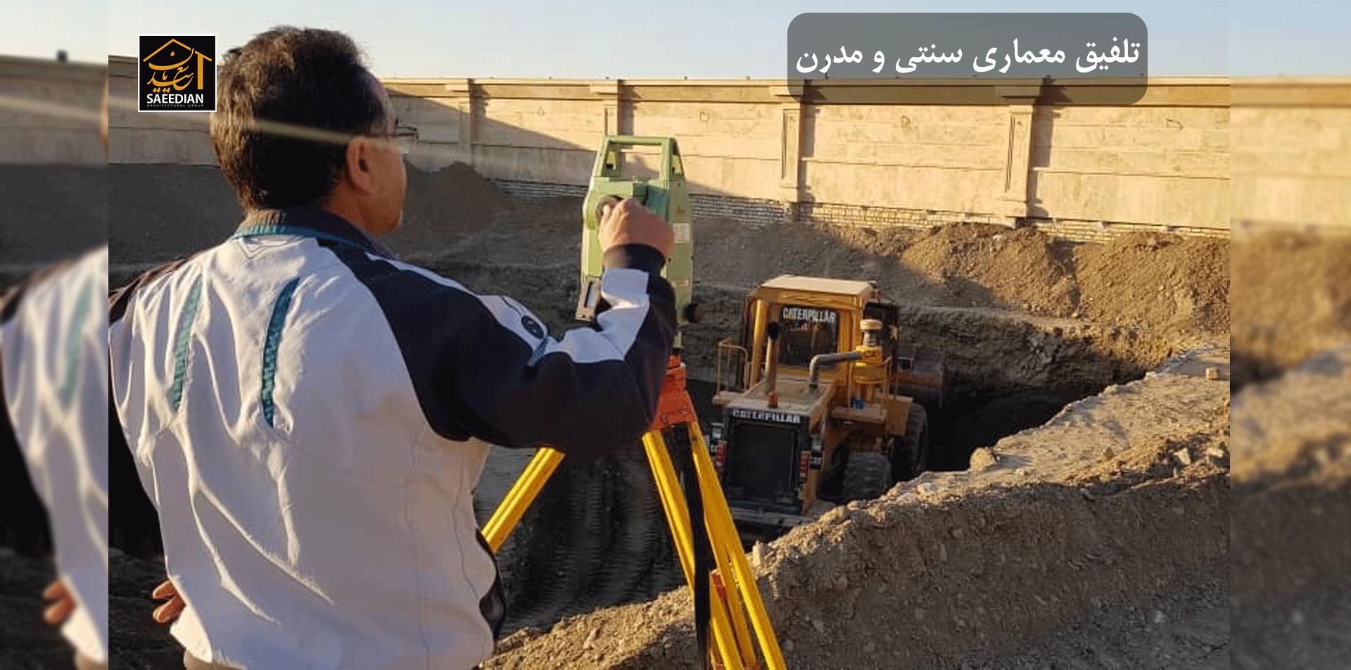 ساخت و ساز ساختمان در مشهد