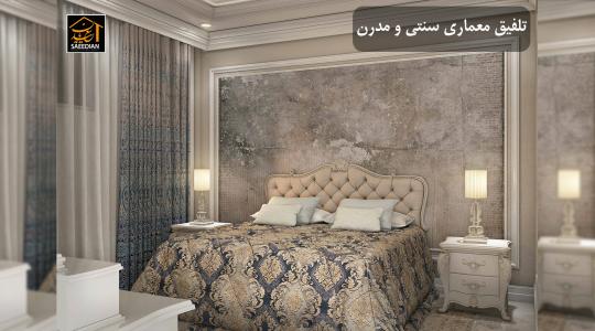 طراحی دکوراسیون اتاق خواب دخترونه